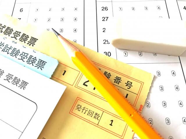 chuugaku hensachi rankingu