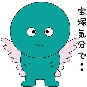 takarazukakitakoukou hensachi