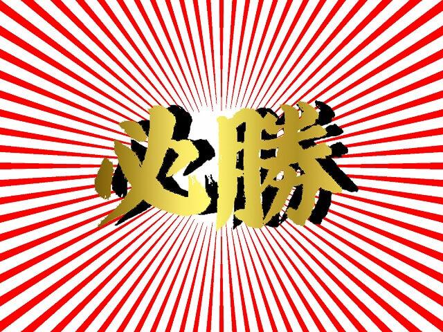 shikaku nanido rankingu
