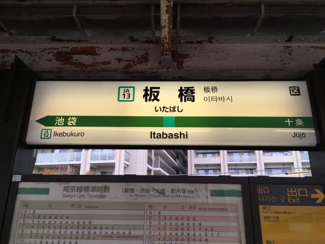 jouhokukoukou hensachi