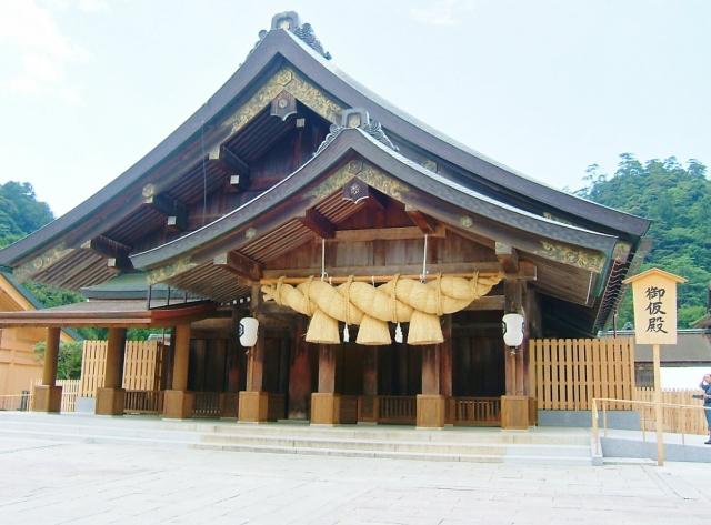 hamadakoukou hensachi